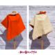 Mantella doubleface in lana color panna e arancione
